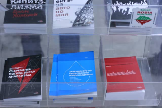 книги от Anarres