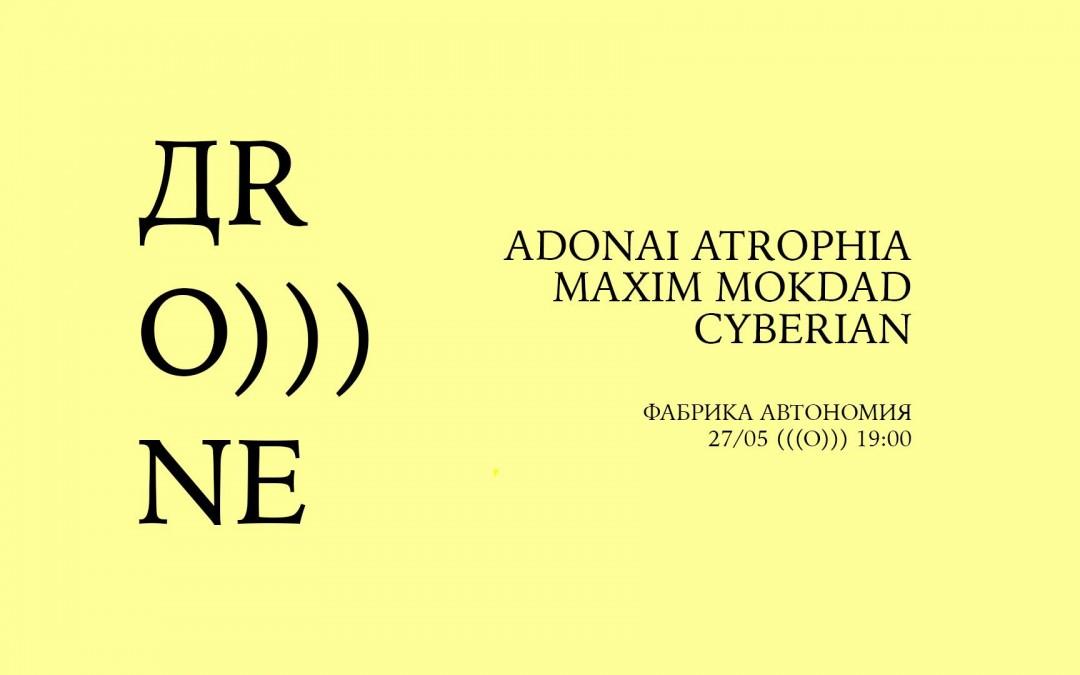 sofia drone day
