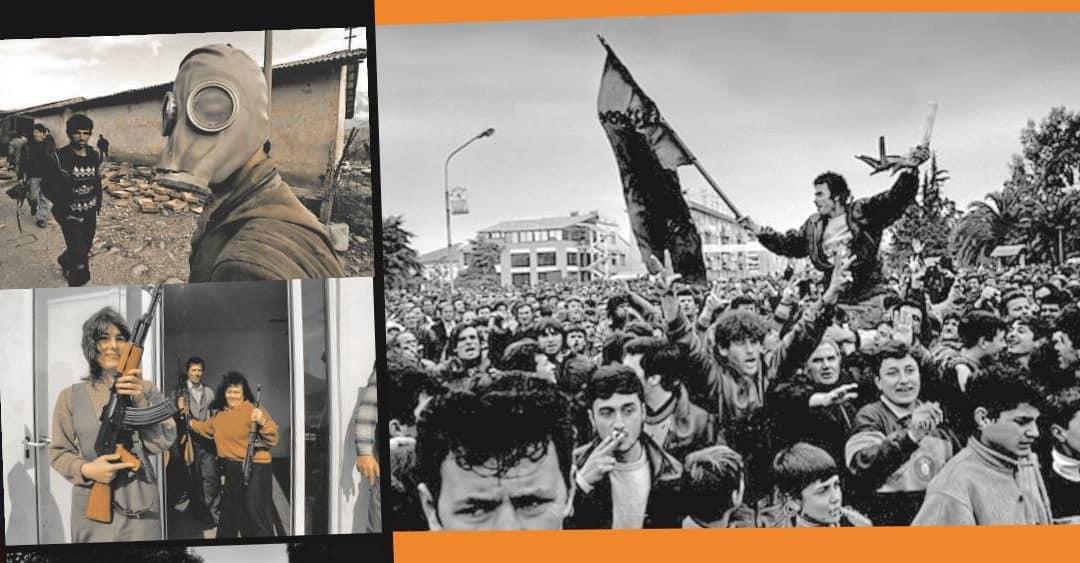 Бунтовете срещу финансовите пирамиди в Албания през 1997 г.