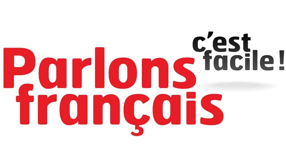 Френски език: уроците се завръщат на 20 септември