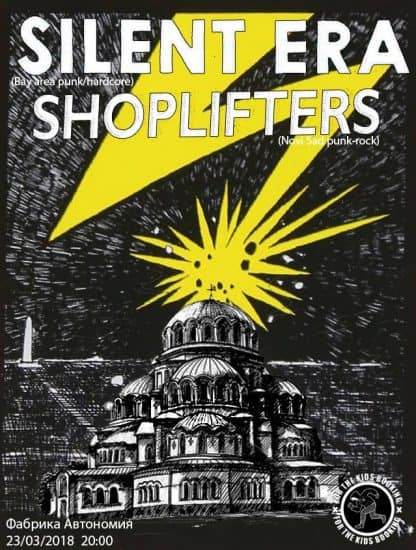 Ftk033 live: Silent Era (USA) + Shoplifters (SRB) във Фабрика Автономия