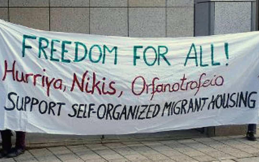 Гърция: самоорганизирани скуоти за бежанци или лагери?