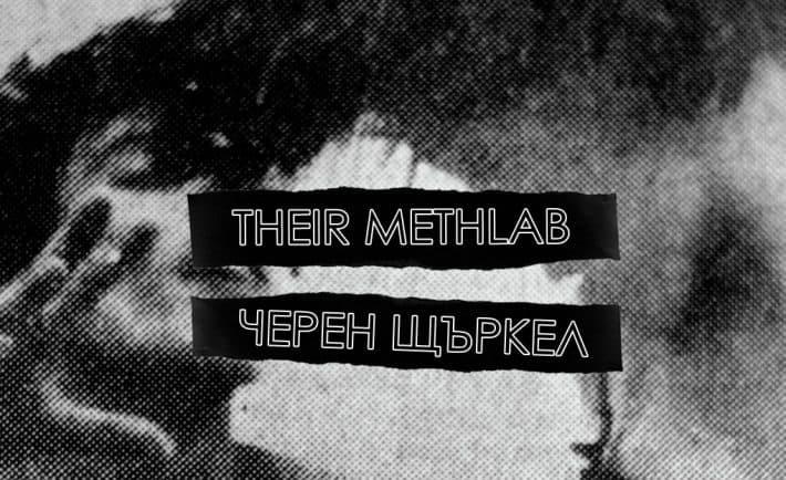 Their Methlab