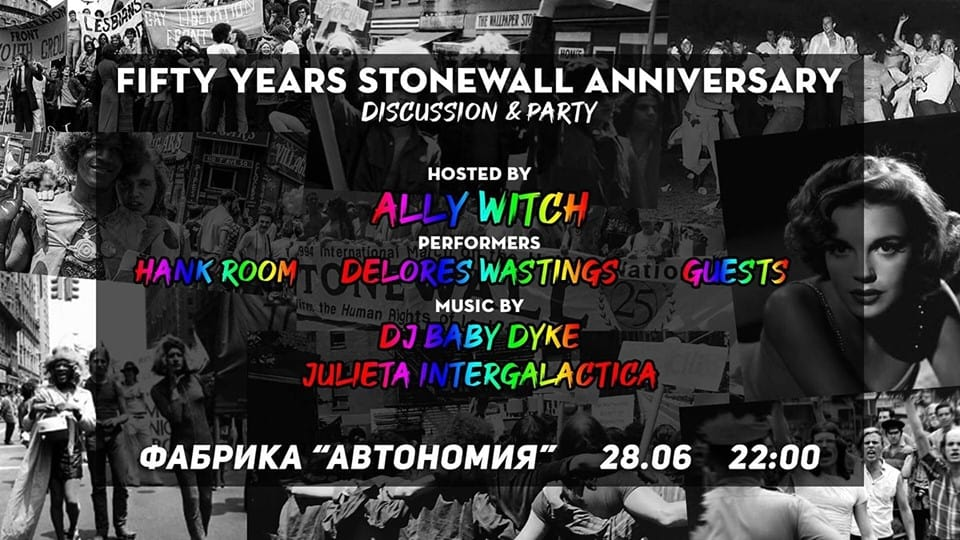 Fifty Years Stonewall Anniversary (Let's chat + party) – 28.06