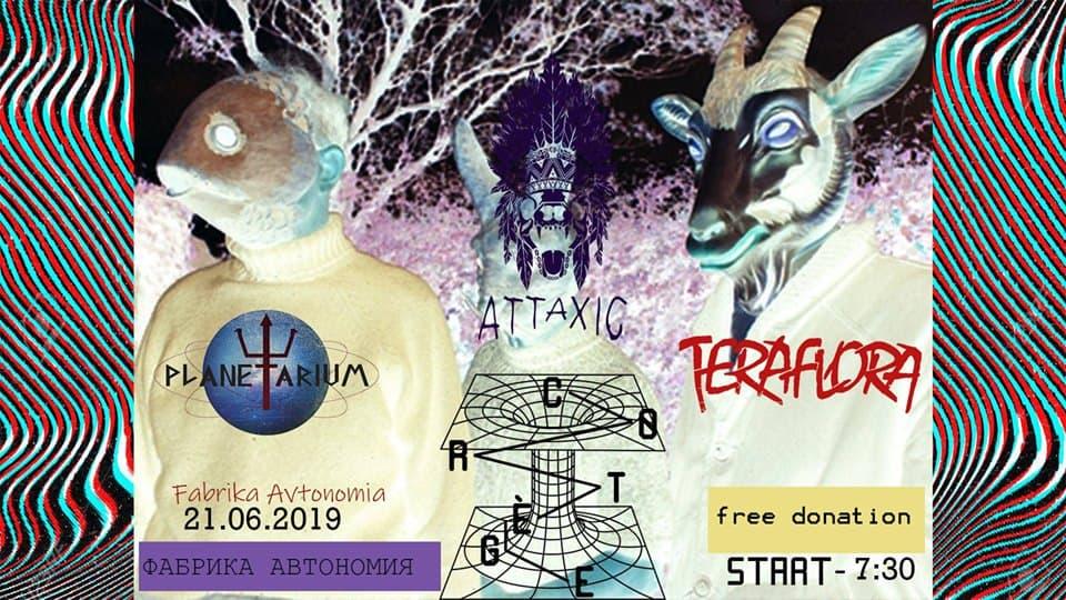 Cortège, Teraflora, AttaXic и Planetarium LIVE този петък (21.06)