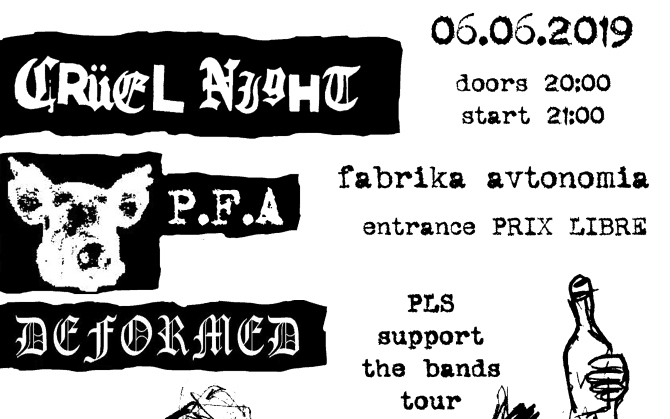 Punk Chaos този четвъртък: P.F.A.(Hun); Cruel Night(Hun); Deformed(Bg)