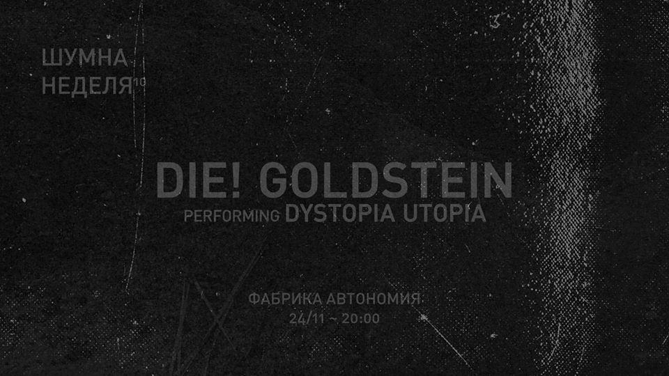 Шумна неделя #10: Die! Goldstein (live cinema, DE) на 24 ноември